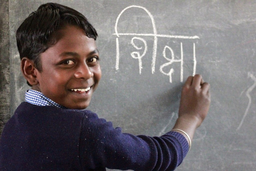 Send a Child in India to School for a Year