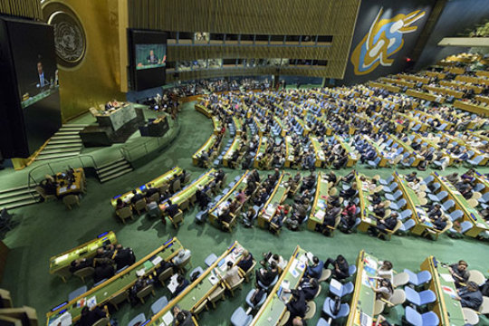 VAP At  74th United Nations General Assembly