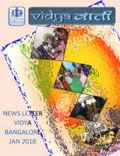 VIDYA_Bangalore_Newsletter_Jan2018.pdf (PDF)