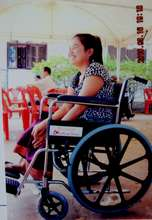 2010 Wheelchairs Donation project in Laos