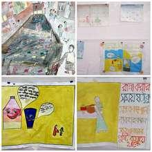 A few of the artwork