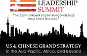 China Leadership Summit 2015