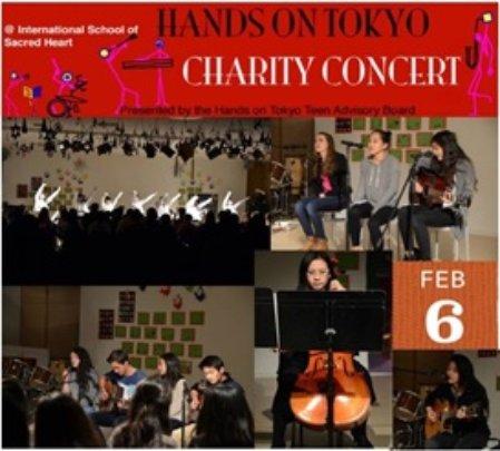 Teen Charity Concert 2016 advertisement