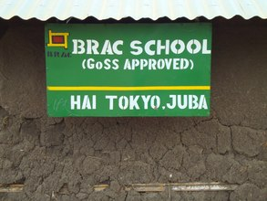 BRAC S. Sudan School in Juba