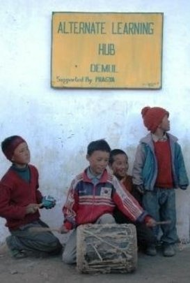 Children playing outside a supplementary school