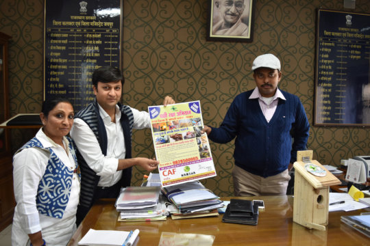 The poster being issued by the district collector