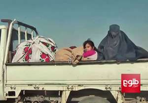 Displaced people. Photo by Tolonews.com