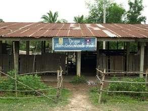 Ban Phao School (Elementary)