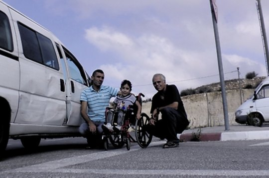 Transport Patients from Gaza to Israeli Hospitals