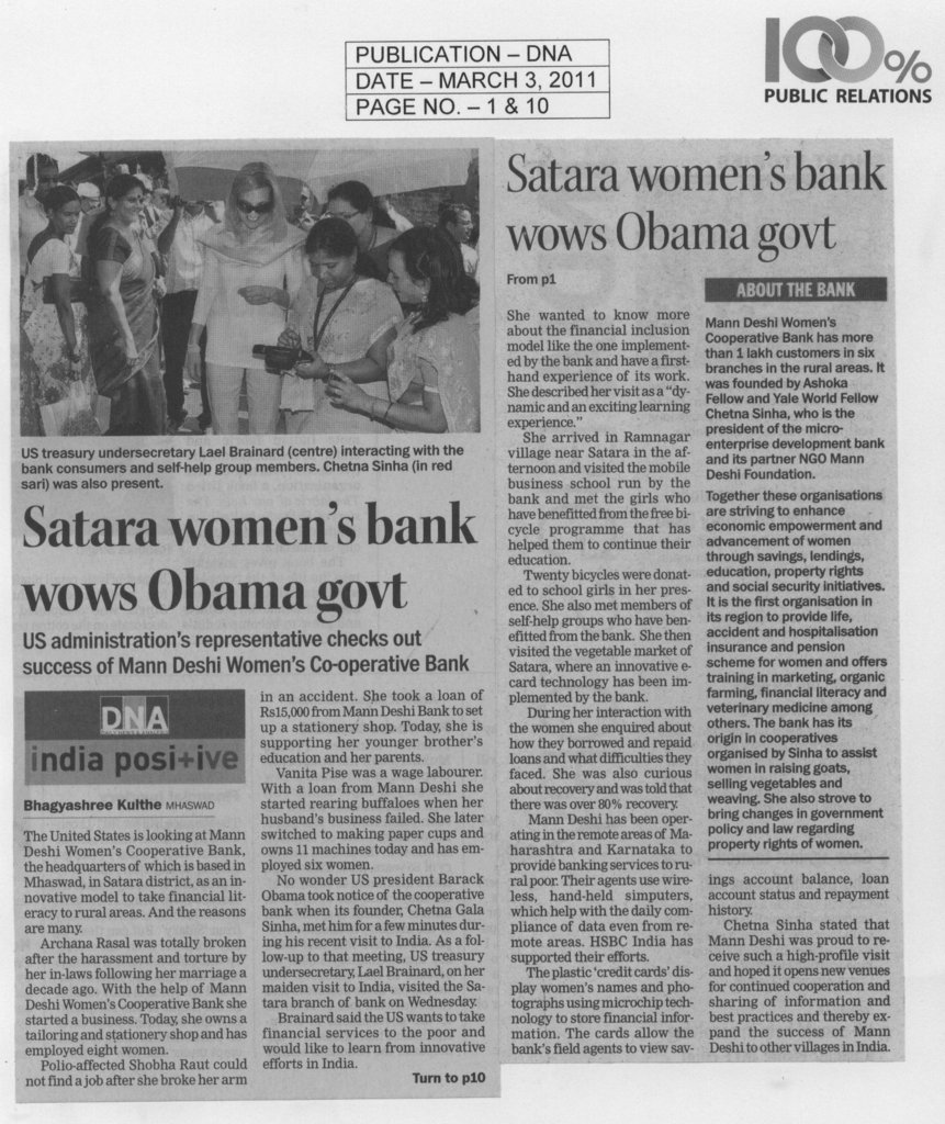 DNA News US Officials visit to MannDeshi
