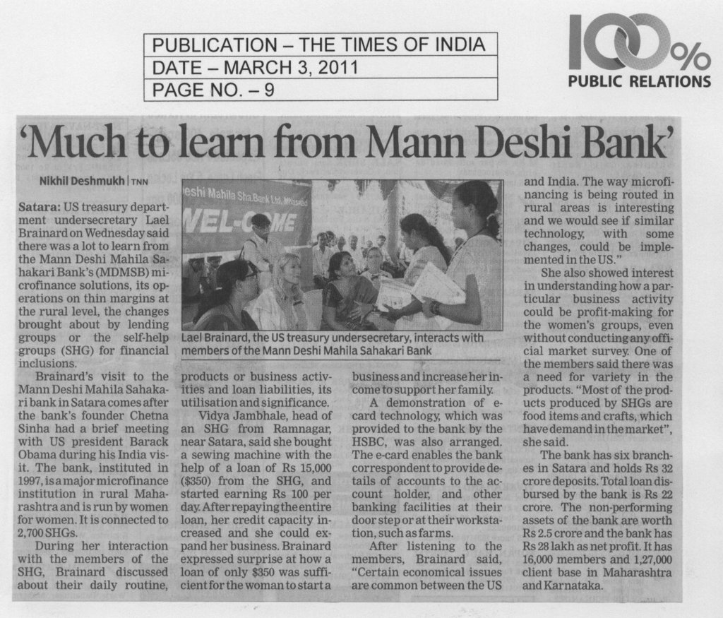 Much to learn from Mann Deshi
