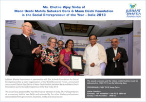 Social Entrepreneur Award Winner -Chetna Sinha