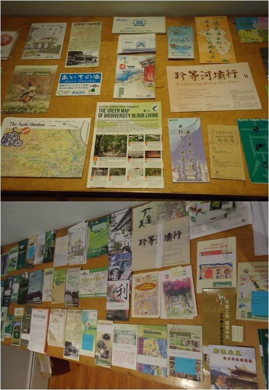 A selection of Asian Green Maps in the Archive