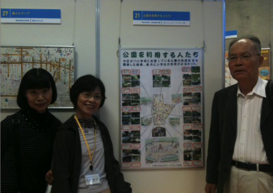 Mapmakers with one of 41 new Green Maps, Aichi JP