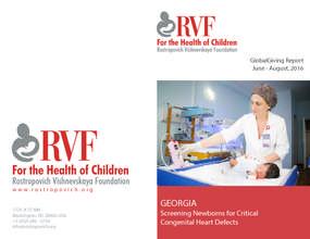 Full Quarterly Report (PDF)