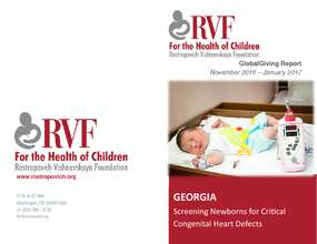 RVF 8th Quarterly Report (PDF)