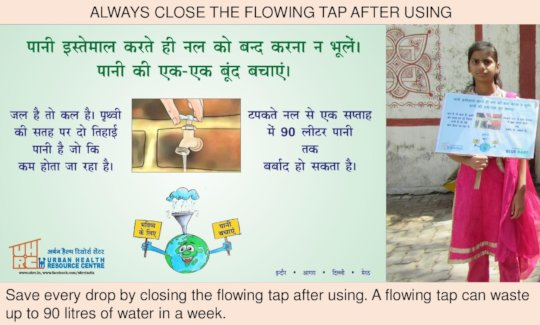 Always close the flowing tap after use
