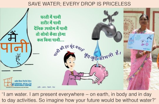 Every drop of water is priceless