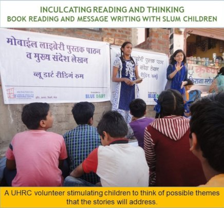Stimulating children to read and reflect