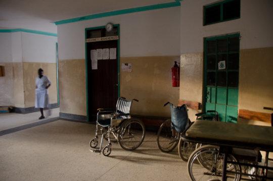 Nyakibale Hospital outside the ED