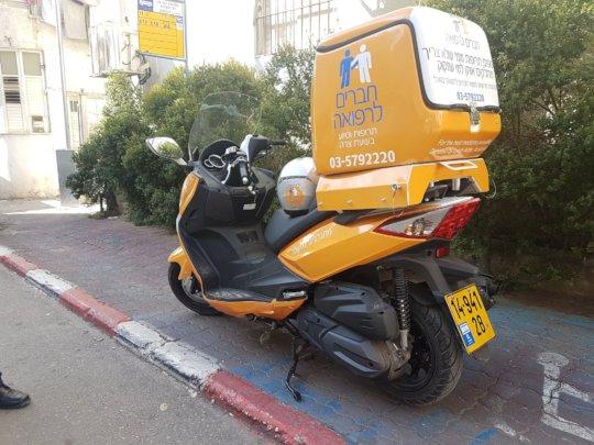 Bike4Med Awaiting Urgent Meds for Delivery