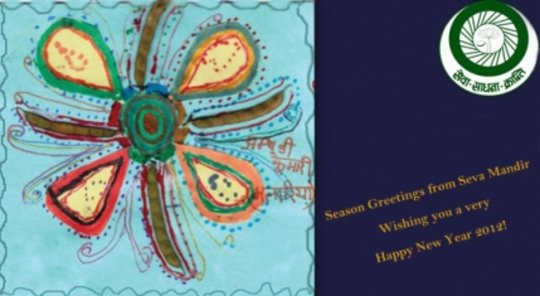 Wish you a very Happy New Year 2012!