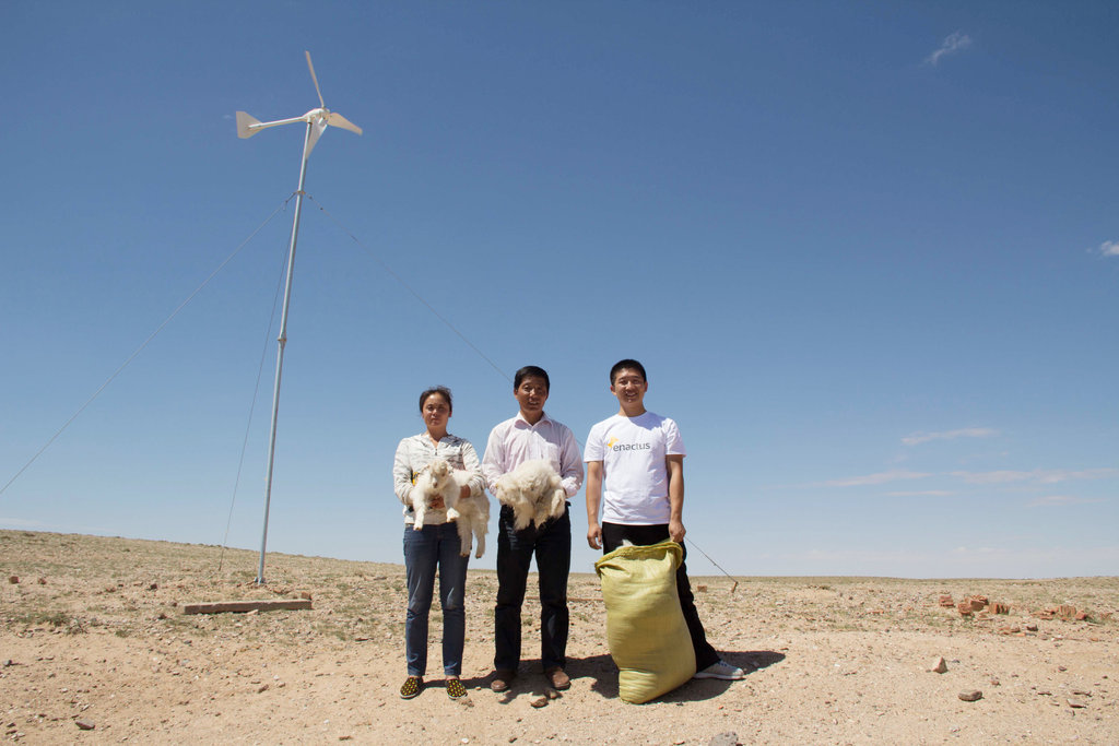 Grassland Power in Inner Mogolia,China