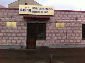 SOAR Dental Clinic in Gyumri Completed!