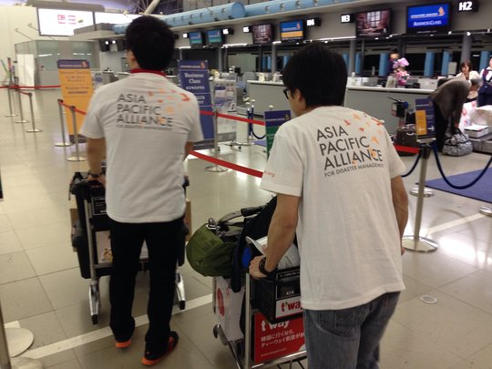 A-PAD team departs Japan