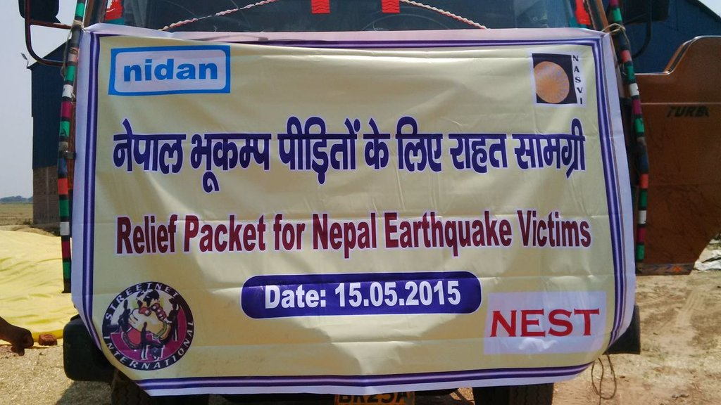 """Nepal Earthquake Relief Fund"" Donate Generously!"