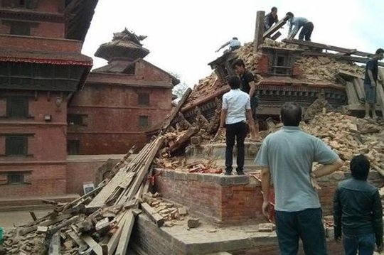 """""""Nepal Earthquake Relief Fund"""" Donate Generously!"""