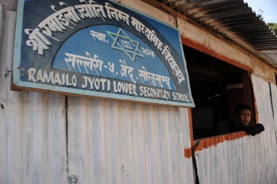 Ramailo Jyoti located near Salleri, Nepal