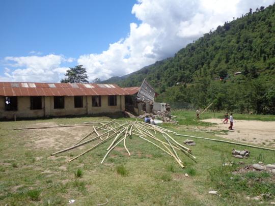 A view of Kalyann higher secondary school.