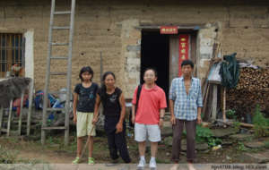 Baofeng's family with Prof. Yang in summar 2009.