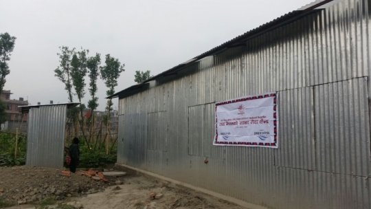 Completed Byasi Community Center