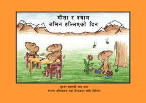 Gita & Shyam-The Day the Earth Shook (Nepali) (PDF)