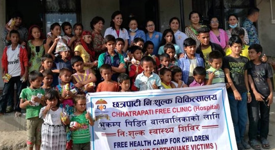 Children's Health Camp at Gokarna