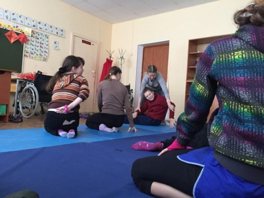 Integration Center for Orphans with Disabilities