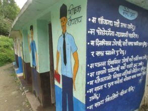 Messages painted on the outside of toilet wall