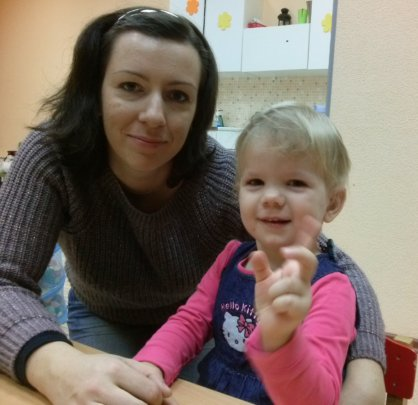 Ulyana and her Mum