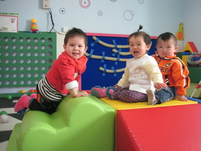 Children in Chunhui Programs