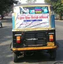 Rikshaw poster