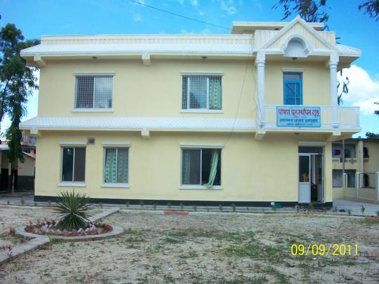 Newest NRH in Rajbiraj
