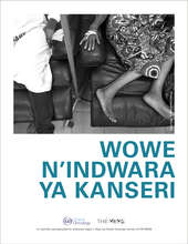 Rwandan Patient Education Booklet Cover Page