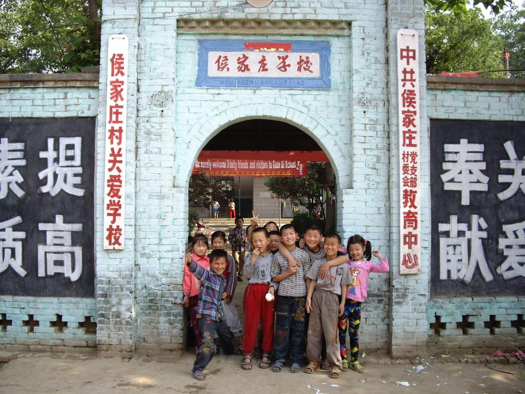 Front Gate of Village School