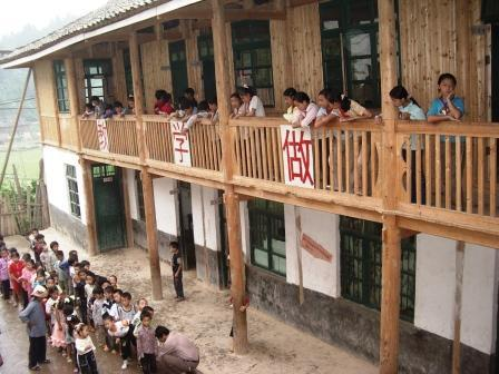 Over 250 students attend Dadong Primary School