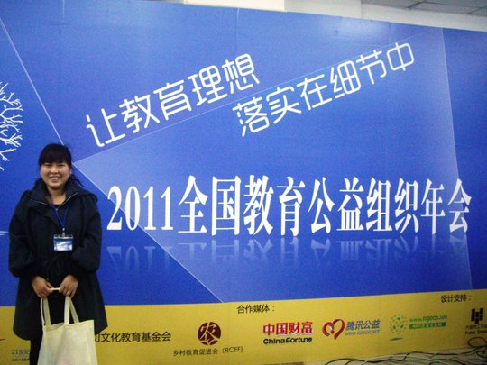 Teacher Sun spoke at this national conference.