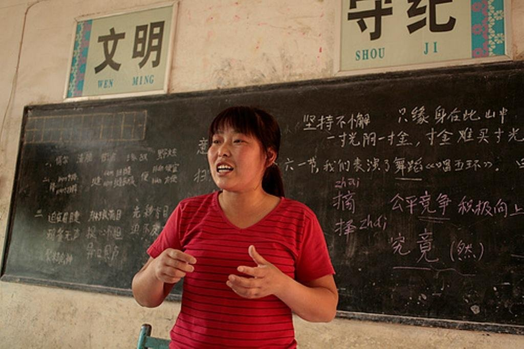 Improve Quality of Teaching in Rural China