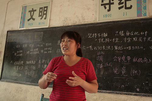 Ms. Sun Teaching