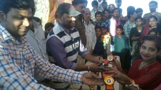 Annual Function Prize Distribution